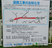 shinkoji20151021.jpg