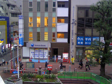 shinsei-bank20081112_1.jpg