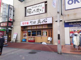 shinshin20210611_1.jpg
