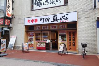 shinshin20210628.jpg