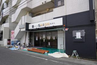 shion20210430_1.jpg