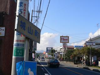 shiroyama20070311.jpg