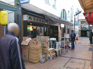 「SHOGUN BURGER 町田店」の店舗外観
