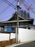 shorakuji20080313_2.jpg