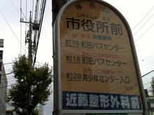 siyakusho20120703_5.jpg