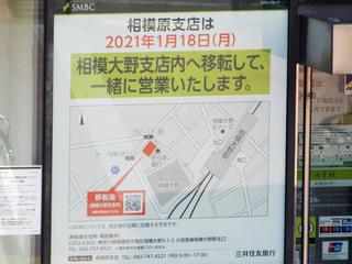 smbc20201117_4.jpg