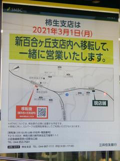 smbc20201125_4.jpg