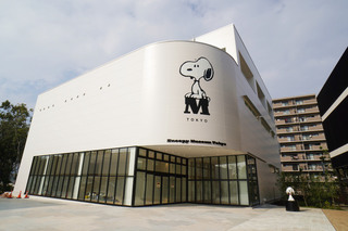 snoopy-museum20191113.jpg