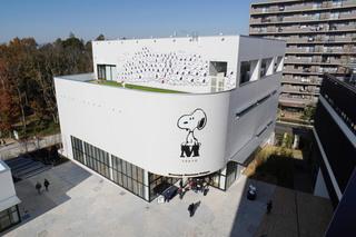 南町田にオープンする「スヌーピーミュージアム」の施設外観