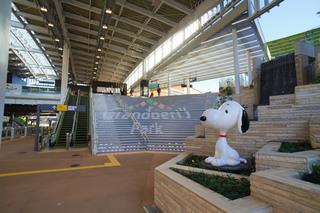 南町田グランベリーパーク駅・下りホームのスヌーピー像