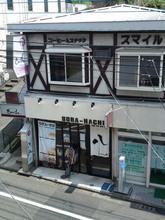 sobahachi20100825.jpg