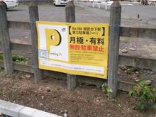 sobudaishita20160807_4.jpg