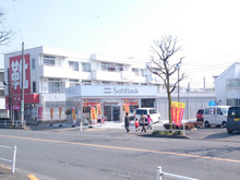 softbank20140309.jpg