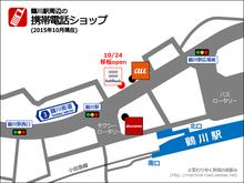 softbank20151019.png