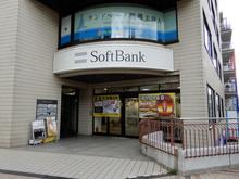 softbank20180323_2.jpg