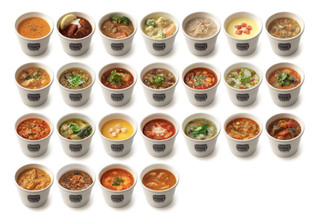 soup-stock20211004_2.jpg