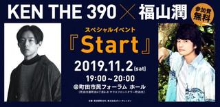start20191102_5.jpg