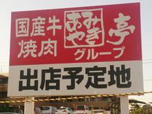 suehiro20150615_3.jpg