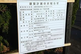 suehiro20190211_2.jpg