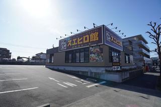 suehiro20210408.jpg