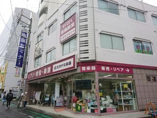 以前存在した「スガナミ楽器 町田店・町田センター」
