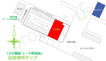 sugi-map20110303.png