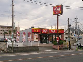 sukiya20201026_2.jpg