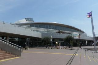 「町田市立総合体育館」の施設外観