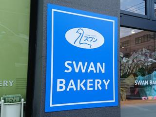 swan20201006_2.jpg
