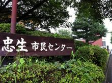 tadao-simincenter20130515_1.jpg