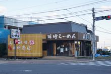 tadokoro20170326_2.jpg