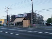 tadokoro20170505_1.jpg