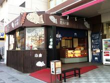 taikichi20130202.jpg