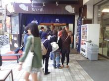 taikichi20130331.jpg