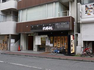 taishoken20190412_1.jpg