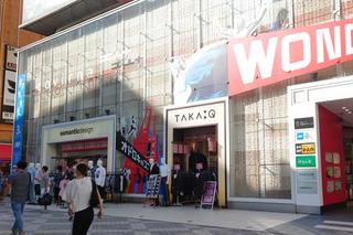 taka-q20210612.jpg