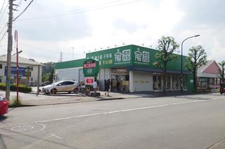 takahashi20210828_1.jpg