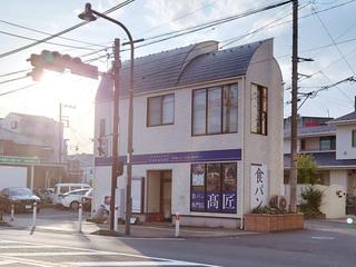 takasho20210927_1.jpg