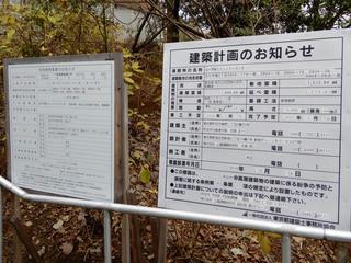 tamagawa20181227_8.jpg