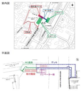 tamagawa20200511_1.png