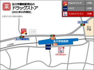 tamagawa20210324.png