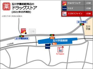 tamagawa20210501.png