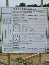 tamasakai20120615_1.jpg