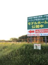 tamasakai20180505_3.jpg