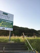 tamasakai20180505_4.jpg