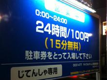 times-machidasakae20130510_1.jpg