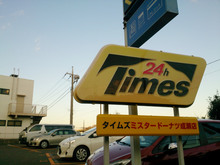 times20170111.jpg