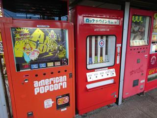 tire-ichiba20171212_7.jpg