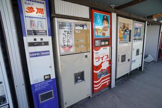 tire-ichiba20201017_10.jpg