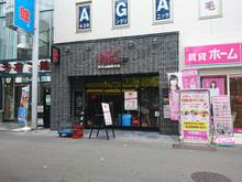 tokyo-aburagumi20170727.jpg